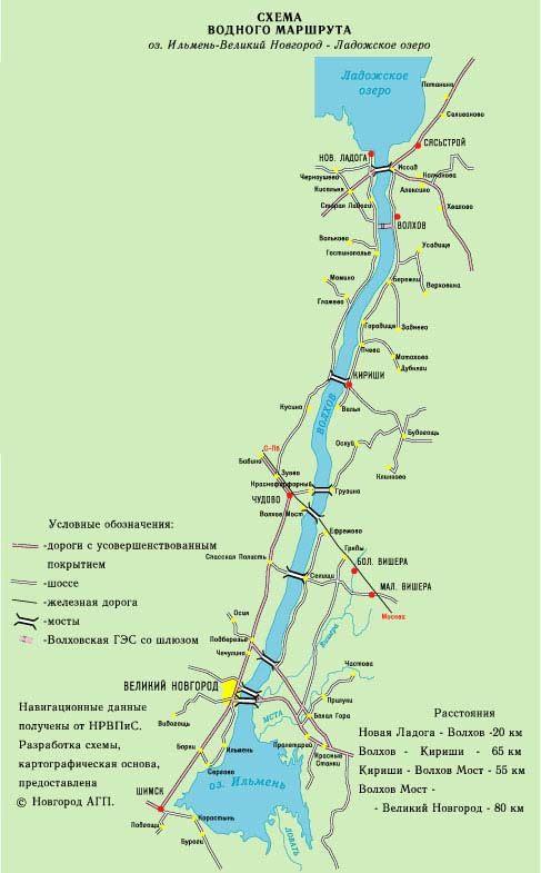 Карта реки Волхов