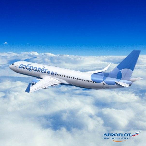 Дешевые авиабилеты из Кемерово купить расписание