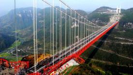 Самый высокий подвесной мост