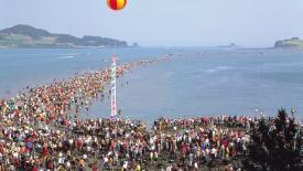 фестиваль разделение моря