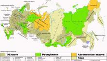Карта России с городами 2017