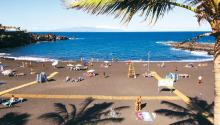 Пляж Плайя Арена