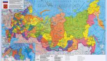 Карта России с областями