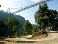 Самый высокий мост