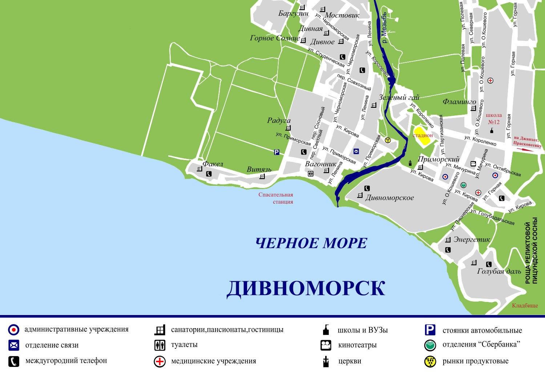 Карта местности (Дивноморское) Отели и - TripAdvisor