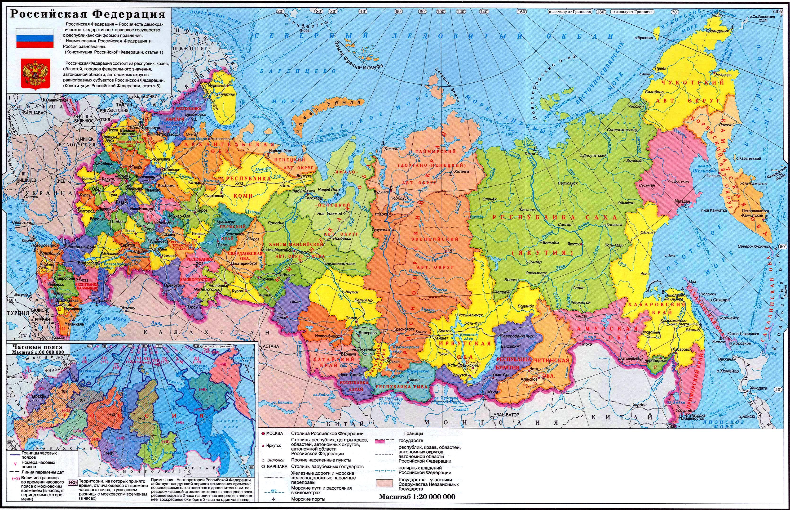 Карта России. Карты автомобильных дорог России. Карта ...