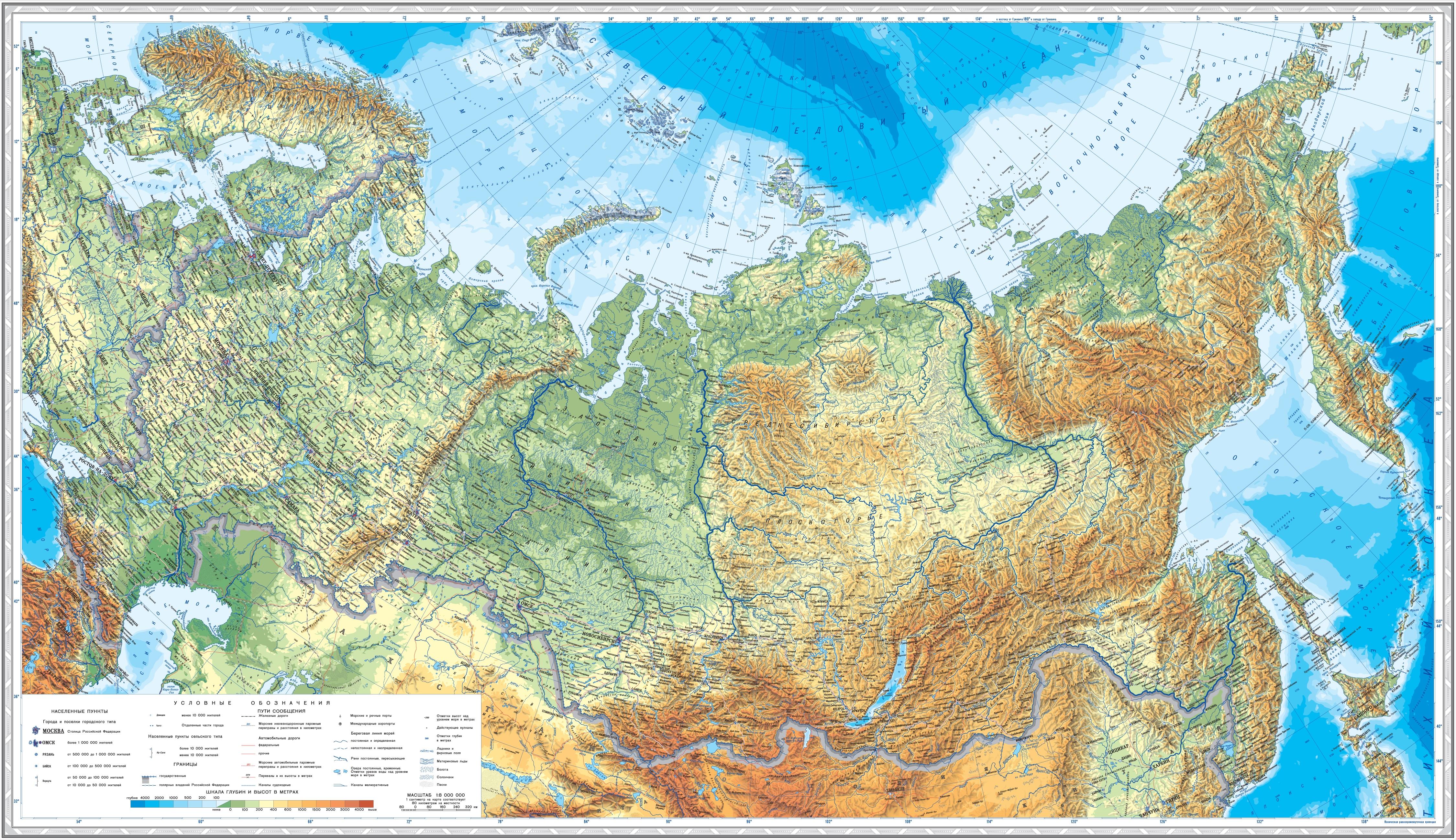 Карты яндекса по рязанской области