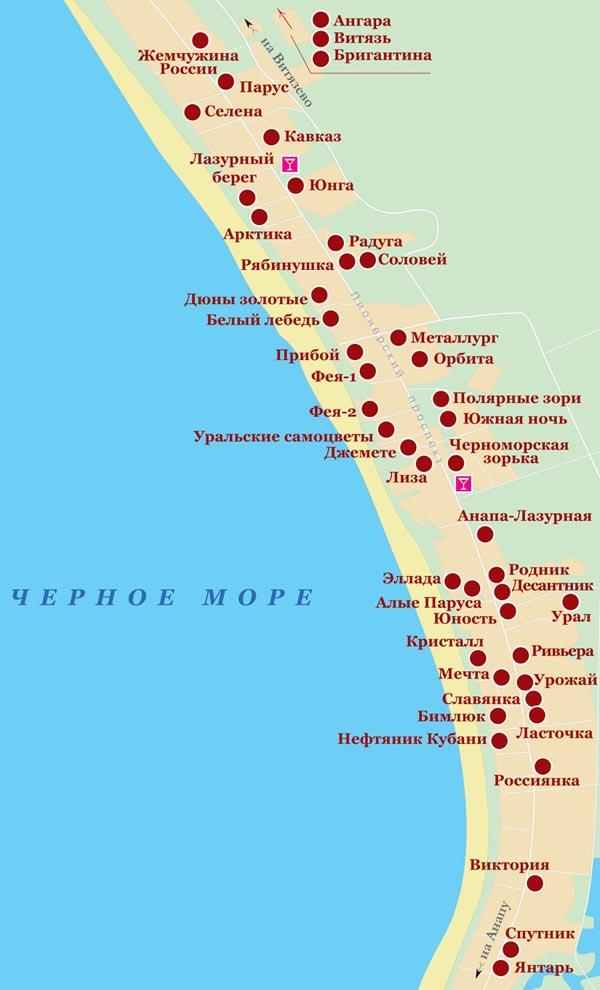Курорты Анапы