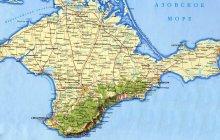 Скачать карта крым