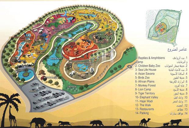 Схема Dubai Safari