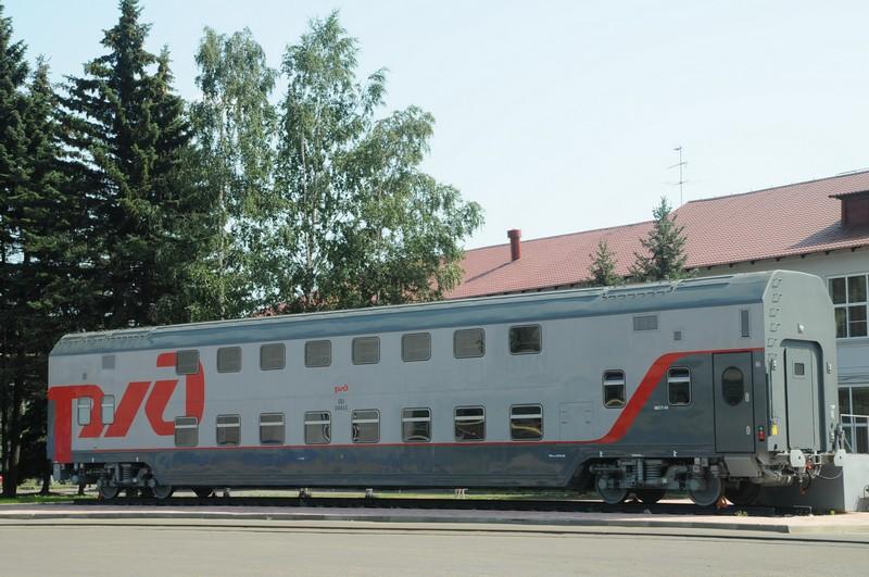 Двухэтажный вагон ржд