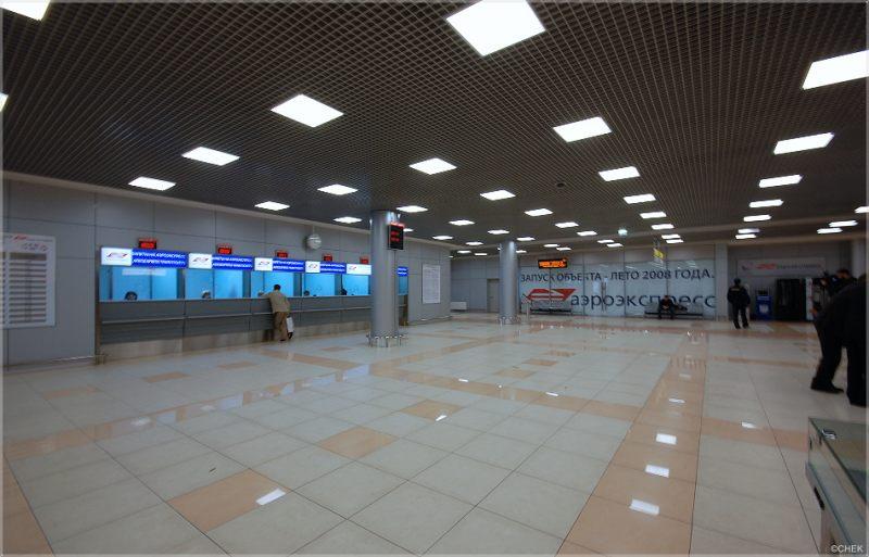 Кассовый зал терминала