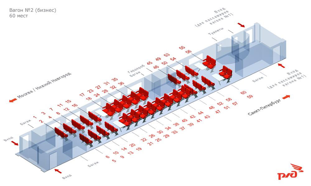 Boeing 777 300er схема мест 674